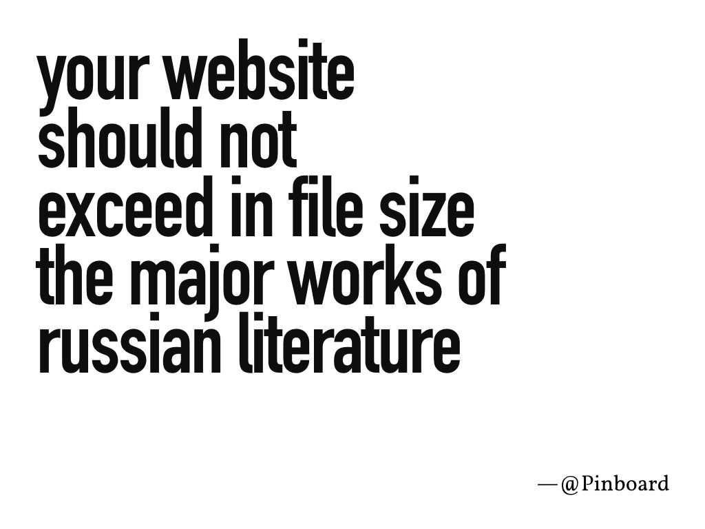 """Your website