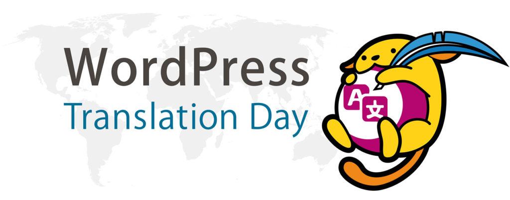 Weltkarte mit Translation-Day-Maskottchen