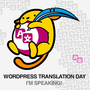 I'm Speaking at WordPress Translation Day!